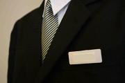 朝日タクシー有限会社 本社営業所のアルバイト情報