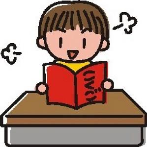 家庭教師のコーソー 鶴岡市のアルバイト情報