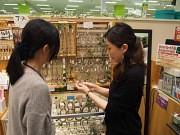 アナヒータストーンズ イオンモール京都五条店のアルバイト情報
