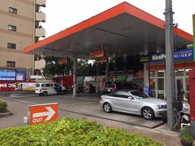 日新石油株式会社 広尾店の求人画像