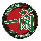 有限会社一蘭 横浜工場のアルバイト情報