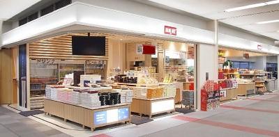 BLUE SKY 女満別空港店のアルバイト情報