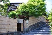 阿古屋茶屋のアルバイト情報