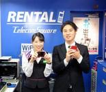 株式会社テレコムスクエア 成田空港支店のイメージ