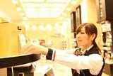 スーパードーム木津店のアルバイト