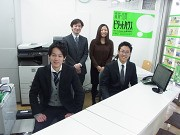 ピタットハウス板橋店(株式会社アイガーホーム)のアルバイト情報
