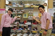 東京靴流通センター 川崎宮崎店 [18352]のイメージ