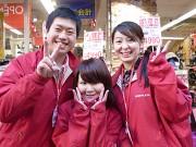 シュー・プラザ 岡山西大寺店 [33348]のアルバイト情報