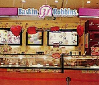 サーティワンアイスクリーム イオン近江八幡店のアルバイト情報