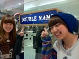 ダブルネーム福岡ソラリア店のアルバイト