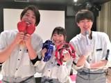 カラオケの鉄人 戸塚店のアルバイト