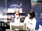 カラオケの鉄人 戸塚店のアルバイト情報