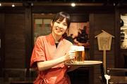 両国八百八町 花の舞 江戸東京博物館前店 c0292のアルバイト情報
