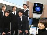 日本気象株式会社(スマホアプリ開発)のアルバイト