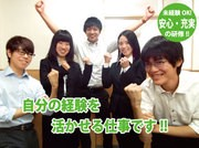 栄光キャンパスネット 三鷹校のイメージ