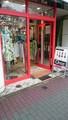 バルバリ 甘酒横丁店のアルバイト