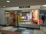 レストラン春陽堂 京都競馬場店のアルバイト