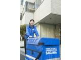 佐川急便株式会社 渋谷営業所(配達サポート)シフト3のアルバイト