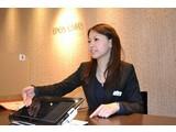 エポスカード 新宿マルイ本館(学生)のアルバイト