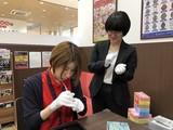 ジュエルカフェ イオン札幌西岡SC店(フリーター)のアルバイト