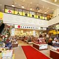 横浜博覧館マーケット(フリーター)のアルバイト