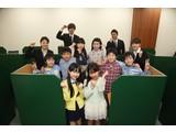 フリーステップ 四条堀川教室(学生対象)のアルバイト