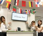 Foresee Net株式会社のアルバイト