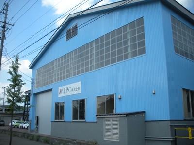 JPC株式会社 新潟県南蒲原郡田上町(b542-1)のアルバイト情報