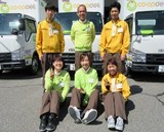 生活協同組合コープながの 篠ノ井センターのアルバイト