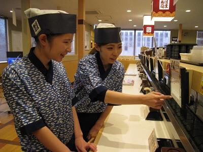 はま寿司 厚木IC店の求人画像