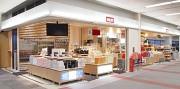 BLUE SKY 帯広空港店のイメージ