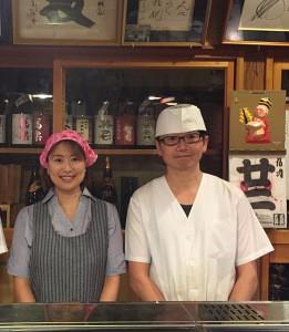 寿司 和食処 弥科(やしな)のアルバイト情報