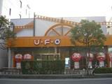 UFO 扇町のアルバイト