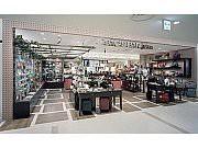 Cuir GRAN SAC'S 広島ゆめタウン店(株式会社サックスバーホールディングス)のアルバイト情報
