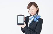 ワイモバイル 原田店のアルバイト情報