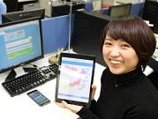 日本気象株式会社(Webプログラマー)のアルバイト情報