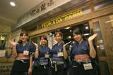 北海道 塚田農場 池袋メトロポリタン口店のアルバイト