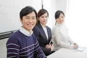 スクールIE 豊山校のアルバイト情報