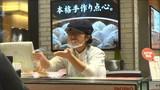 PAOPAO 福岡三越店のアルバイト