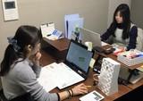 メンシス株式会社 東京事務所のアルバイト