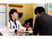 高栄警備保障株式会社 二子玉川地区(セキュリティアテンダント)のアルバイト情報