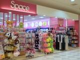 スペース田中 フジグラン北浜店のアルバイト