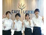 カフェ レクセル 東京国際フォーラム店のアルバイト