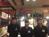 道とん堀 高松おいしい広場店(キッチン)のアルバイト