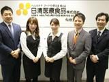 日清医療食品 仙台支店のアルバイト
