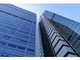 一般財団法人日本システム開発研究所(旅費サポート)のアルバイト