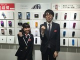 ドコモショップ 野田店(株式会社エイチエージャパン)のアルバイト