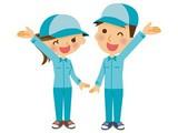有限会社 キムラ産業のアルバイト