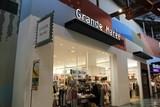 グランマレ イオンマリナタウン店(アルバイト)のアルバイト