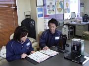 竹内油業株式会社 三田フラワータウン店のアルバイト情報